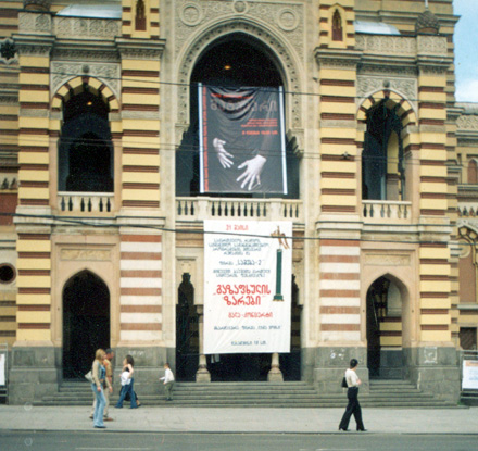 First-night show poster on facade of the State academic theatre of the opera and ballet